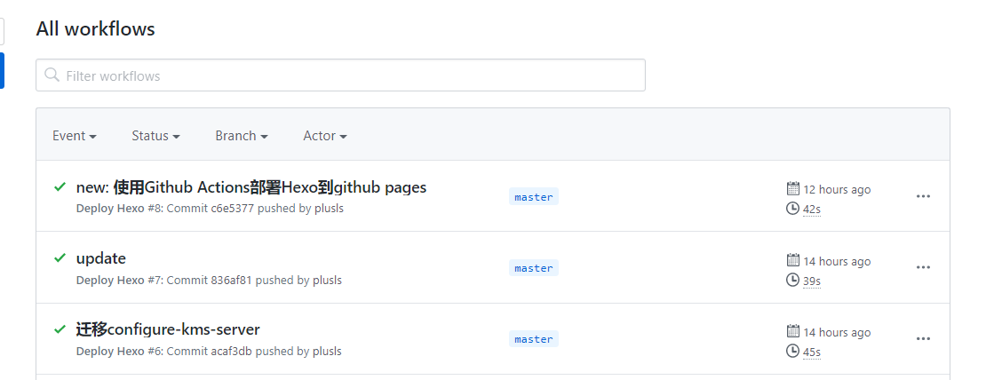 github-actions-success.png